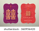 wedding chinese invitation card ... | Shutterstock .eps vector #360956420