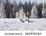 Small photo of On the hill grave of a hundred times - probably in memory of the sheep shepherd grazing his flock on top. Old letters illiterate text Hutsul dialect - in loneliness solitude in the wild