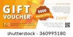 gift voucher template   Shutterstock .eps vector #360995180