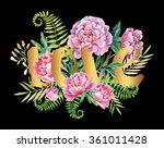 watercolor love frame with... | Shutterstock . vector #361011428