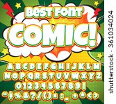 comic alphabet set. letters ... | Shutterstock .eps vector #361034024