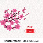 chinese lunar new year with... | Shutterstock . vector #361238063