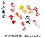 handmade paper craft origami... | Shutterstock . vector #361261160