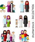 traditional muslim family with... | Shutterstock .eps vector #361267406