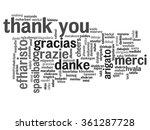 vector concept or conceptual...   Shutterstock .eps vector #361287728