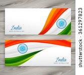 indian flag banner card | Shutterstock .eps vector #361297823