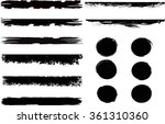 vector hand drawn grunge brush... | Shutterstock .eps vector #361310360