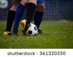 soccer player | Shutterstock . vector #361320350