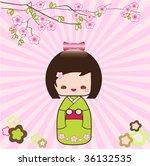Kokeshi Doll On The Pink...