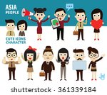 set difference of asian people. ... | Shutterstock .eps vector #361339184