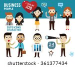 set difference of business... | Shutterstock .eps vector #361377434