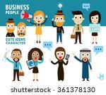 set difference of business... | Shutterstock .eps vector #361378130