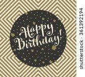 happy birthday  trendy artistic ... | Shutterstock .eps vector #361392194