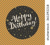happy birthday  trendy artistic ... | Shutterstock .eps vector #361392218