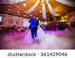 brides wedding party in the... | Shutterstock . vector #361429046
