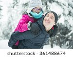 father and daughter enjoying... | Shutterstock . vector #361488674