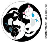 yin yang with black and white... | Shutterstock .eps vector #361501040