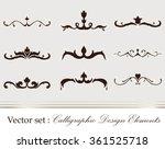 set of vector graphic elements... | Shutterstock .eps vector #361525718
