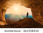 beautiful amazing sunset. ... | Shutterstock . vector #361528310