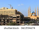 Small photo of Downtown Beirut with Al Amine Mosque