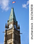 Small photo of Peace Tower (officially: the Tower of Victory and Peace) of Parliament Buildings, Ottawa, Ontario, Canada