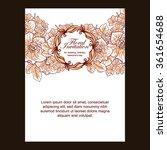 vintage delicate invitation... | Shutterstock .eps vector #361654688