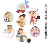 close three generation family | Shutterstock .eps vector #361687970