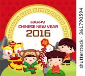 chinese new year 2016 greeting | Shutterstock .eps vector #361790594