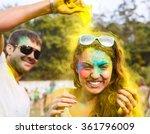 portrait of happy couple in... | Shutterstock . vector #361796009