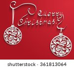 new year or christmas red... | Shutterstock . vector #361813064