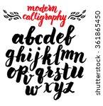 vector handmade modern... | Shutterstock .eps vector #361865450