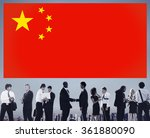 china national flag business... | Shutterstock . vector #361880090