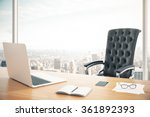 workplace of the head with a... | Shutterstock . vector #361892393