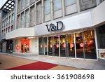 groningen  netherlands  ...   Shutterstock . vector #361908698