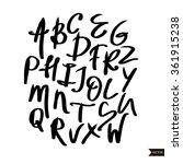 handwritten calligraphic black... | Shutterstock .eps vector #361915238