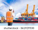 dock worker talking on the...   Shutterstock . vector #361929530
