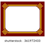 border frame deco plaque.... | Shutterstock .eps vector #361972433