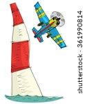 plane race - cartoon