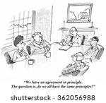 negotiation cartoon.  the group ... | Shutterstock . vector #362056988