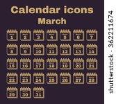 the calendar icon.  march... | Shutterstock .eps vector #362211674