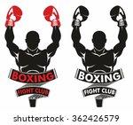 boxing logo | Shutterstock .eps vector #362426579