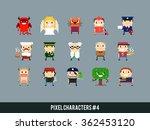 set of different pixel art... | Shutterstock .eps vector #362453120