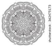 mandala round ornament   Shutterstock .eps vector #362475173