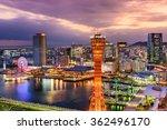 KOBE, JAPAN - DECEMBER 16, 2015: Port of Kobe, Japan with the landmark tower at dusk. - stock photo