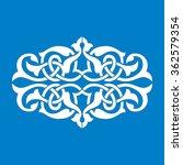 islamic template stencil...   Shutterstock .eps vector #362579354