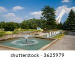 The Aquatic Garden at the Montreal Botanical Gardens. - stock photo