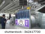 a terminal airport blur... | Shutterstock . vector #362617730