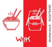 wok noodles two graphic vector... | Shutterstock .eps vector #362676440