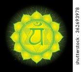 heart chakra  anahata . glowing ... | Shutterstock .eps vector #362693978