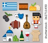 greece culture symbols icons... | Shutterstock .eps vector #362711450